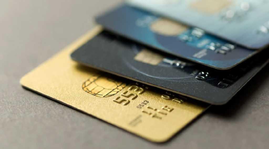 Como funciona o cartão com menor taxas