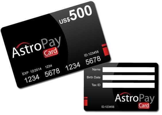 O que é e como funciona o cartão AstroPay?