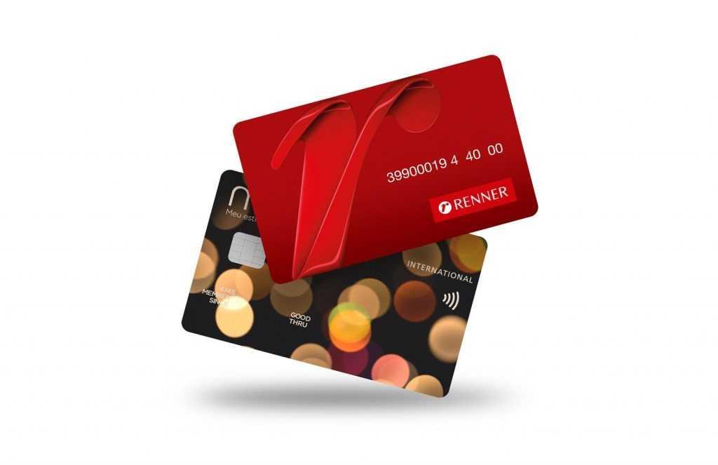 cartões de crédito de lojas Renner solicitar