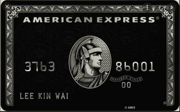 Qual o cartão de crédito mais exclusivo do mundo, como solicitar e quais as vantagens e benefícios desse produto?